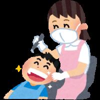 予防 歯科衛生士
